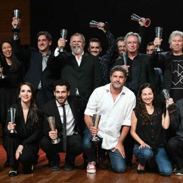 Premios Sur, cine, cultura