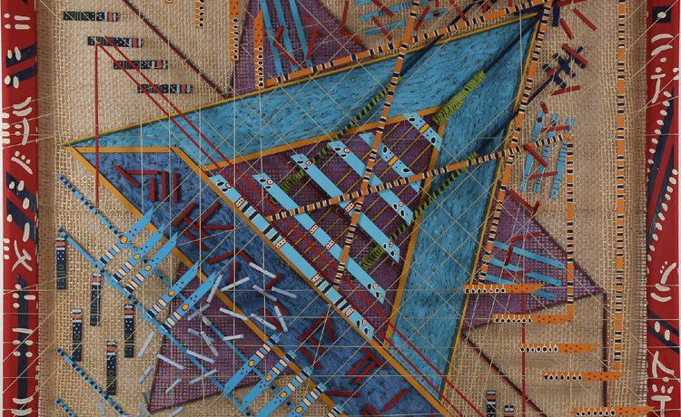 Mapa para leer Espacio Tiempo Ultraconceptos I bb